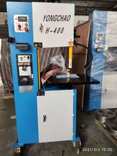 合肥便攜式立式帶鋸床H-400批發價圖片