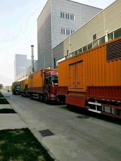 天津附近发电机租赁,发电机维修