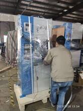廣東便攜式立式帶鋸床H-400報價單圖片