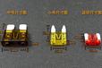 大號不帶燈汽車插片保險絲質量可靠,汽車插片