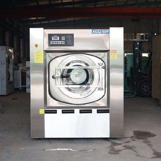 榆林30kg全自動洗脫機,工業洗滌設備廠家