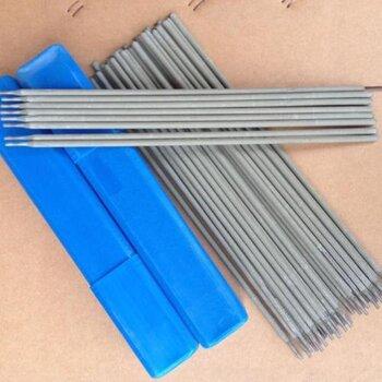 進口D517耐磨焊條性能可靠,耐磨焊條