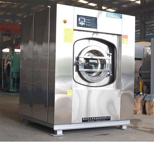 賓館全自動洗脫機操作簡便,指導操作,工業洗脫機