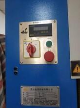 杭州高速立式帶鋸床型號高速立式帶鋸床報價單圖片