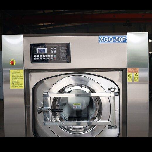 廣西酒店工業洗衣機多少錢