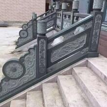 微型梅蘭竹菊雕刻欄板安全可靠圖片