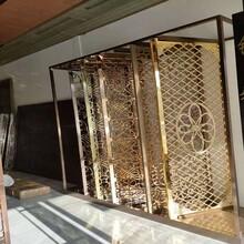 電梯裝飾板高比不銹鋼定制金屬編織網廠家直銷圖片