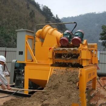 河北元氏泥浆净化回收设备泥浆分离机泥水分离机