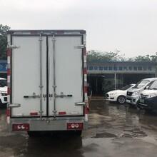 成都承接新能源4.2米貨車經銷商,電動4.2米貨車出租