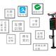 鄭州停車場系統圖