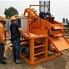 泥浆处理器