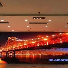 上飞阳LED室内全彩屏,湛江麻章区会议室P2.5LED大屏幕量大从优图片