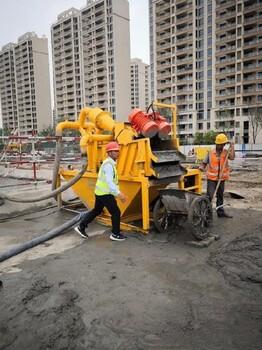 塘沽頂管泥漿泵凈化回收泥水分離機,泥漿處理器
