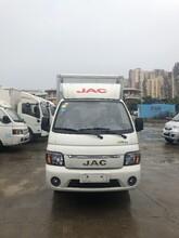 瀘州靠譜新能源4.2米貨車銷售,吉利遠程E200租賃