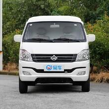 樂山優質新能源面包車租賃公司,電動面包車出租