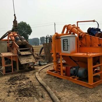 紅橋可移動式泥漿處理設備泥水分離機,泥漿處理器