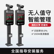 鄭州滎陽無人值守停車場系統多少錢一套三盾弱電,中牟停車場系統圖片