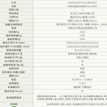 四川供應二手解放J6F維修,電動高欄車