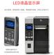 斑马ZT610工业打印机图