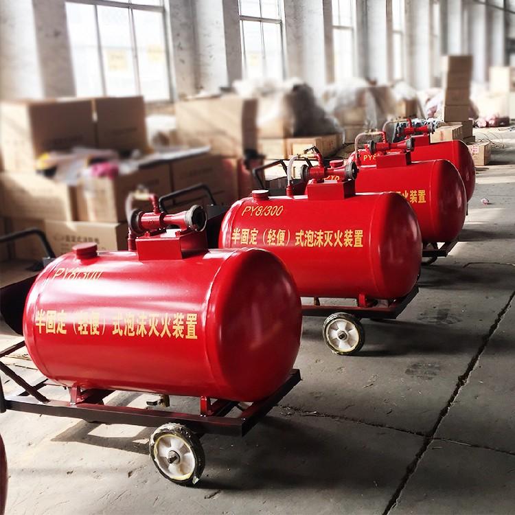 齐齐哈尔移动式氟蛋白泡沫灭火装置验收资质齐全,水成膜泡沫灭火装置