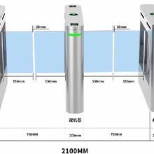 平頂山刷卡+人臉識別系統閘機批發安裝三盾弱電圖片