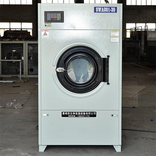 河源干洗店設備,衣服烘干機價格