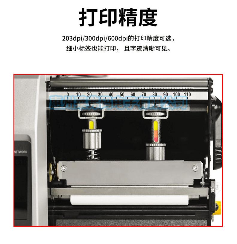 斑马斑马ZT610斑马条码打印机,北京斑马ZT610打码机售后保障