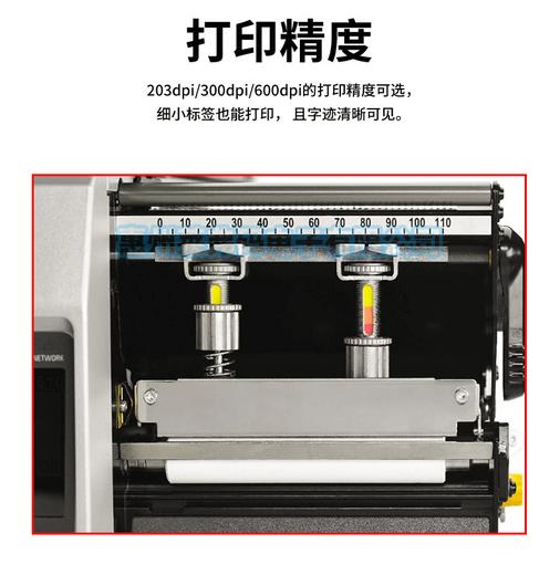 云浮ZT610斑马不干胶打印机服务至上,610斑马标签打印机