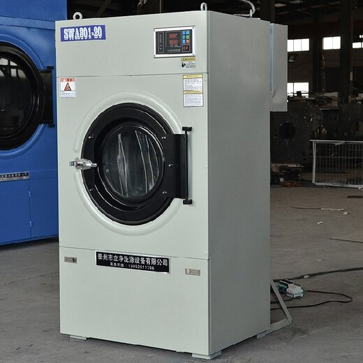 白城臥式滾筒烘干機,干洗店設備銷售,工業干衣機