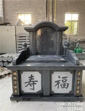 便攜式墓碑雕刻品質優良圖片