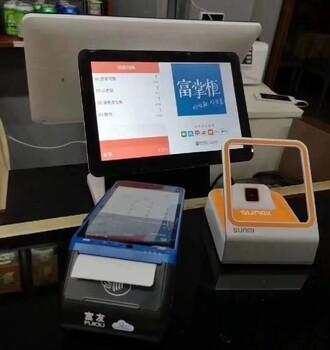 青岛美发收款机办理,收银系统
