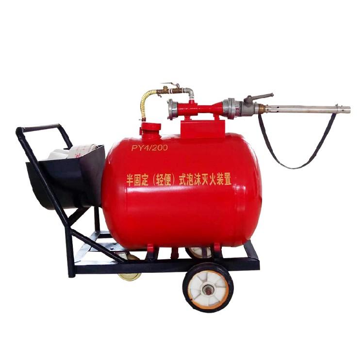 嘉峪关移动式氟蛋白泡沫灭火装置验收资质齐全,推车式泡沫灭火装置