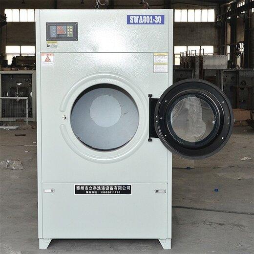 泰安大型不銹鋼烘干機,服裝廠用布草烘干設備