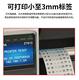 斑马ZT610斑马条码打印机图