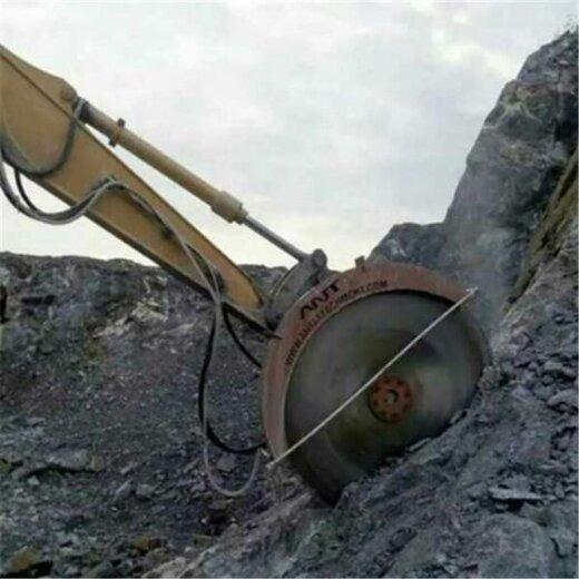 江苏液压岩石锯挖改开山锯液压圆盘锯,圆盘机