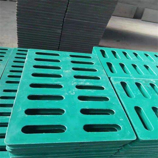 臺灣環保玻璃鋼SMC復合蓋板總代,玻璃鋼蓋板