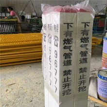 建立玻璃鋼立柱,靈壽定做玻璃鋼標志樁品質優良圖片