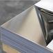 平涼定制不銹鋼板規格齊全