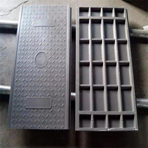 建立玻璃鋼模壓蓋板,寧河訂制玻璃鋼SMC復合蓋板價格實惠