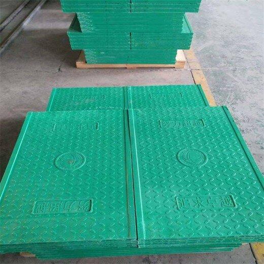邯鄲新款玻璃鋼蓋板多少錢,排水溝蓋板