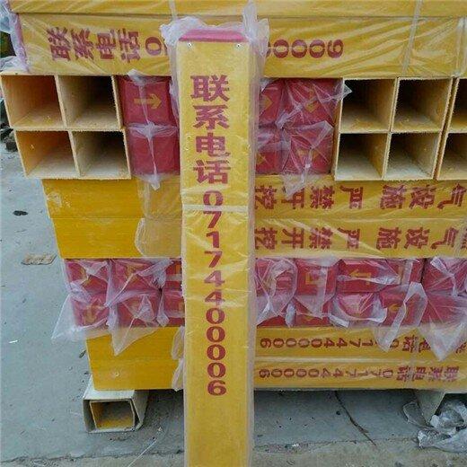臨猗環保玻璃鋼標志樁總代,玻璃鋼100100標志樁