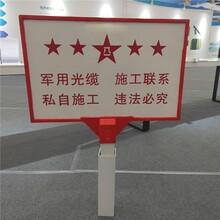 滄州環保玻璃鋼標志樁優質服務圖片