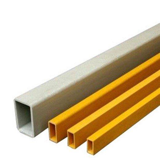 安徽環保玻璃鋼型材方管款式,玻璃鋼拉擠方管
