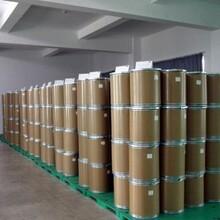 添香酪蛋白鈉,上海閔行生產酪蛋白酸鈉圖片
