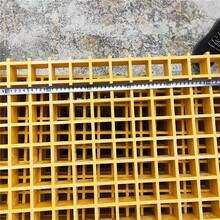 建立玻璃鋼排水溝蓋板,張家口環保玻璃鋼地溝蓋板款式新穎圖片