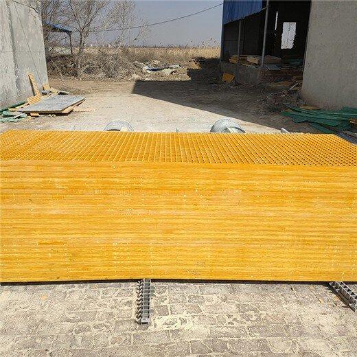 天津南開防水玻璃鋼格柵安全可靠,玻璃鋼網格板