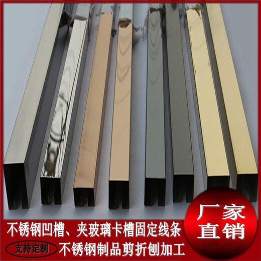 平頂山供應不銹鋼剪折刨,U型槽