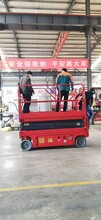 宁波优质自行走式高空作业平台款式齐全图片