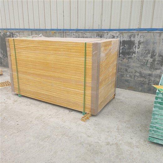 建立玻璃鋼地溝蓋板,天津大港牢固玻璃鋼格柵信譽