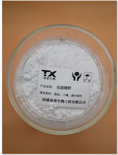 北京海淀精細添香右旋糖酐規格,葡聚糖